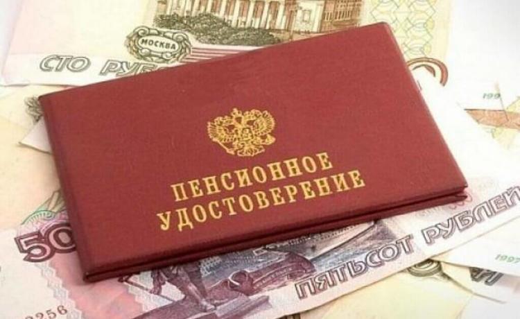 24 миллиона россиян могут остаться без пенсии