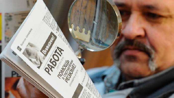 Какое будет пособие по безработице на 2020 год в России?
