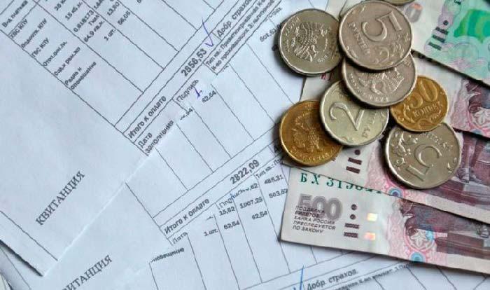 Увеличение тарифов ЖКХ в России в 2020 году
