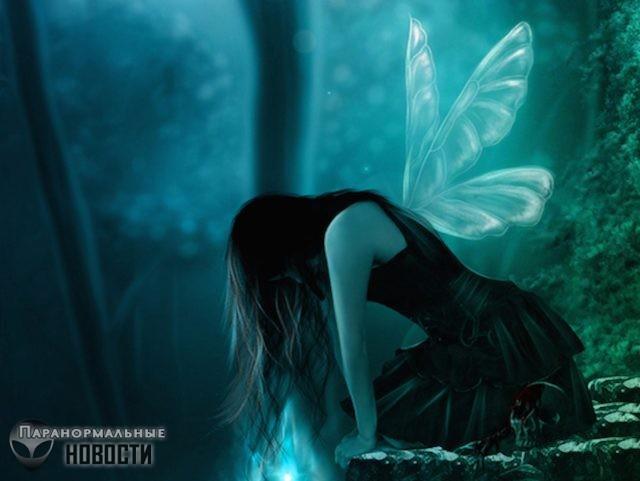 Встречи со злыми феями