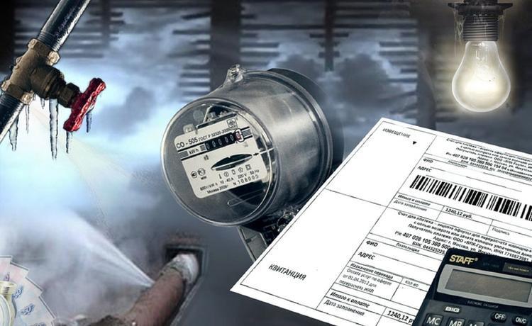 От двойной оплаты за отопление предложили избавить некоторых граждан