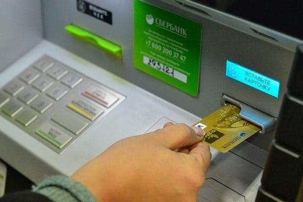 В России ввели новые правила выплаты зарплат на карты