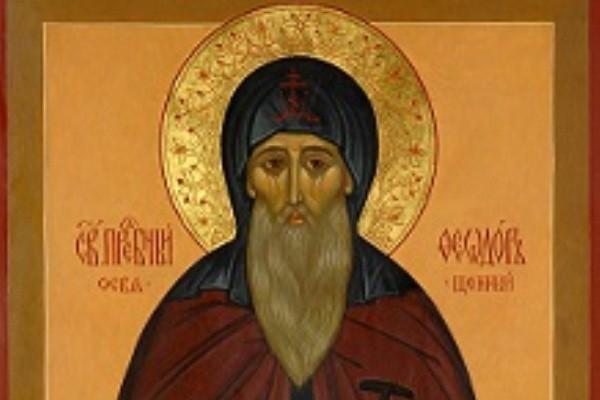 Какой сегодня праздник, 29 мая: церковный праздник по православному календарю сегодня, 29.05.2019