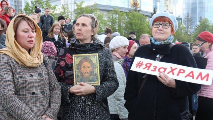 Екатеринбург: начало Конца эпохи христианства в России