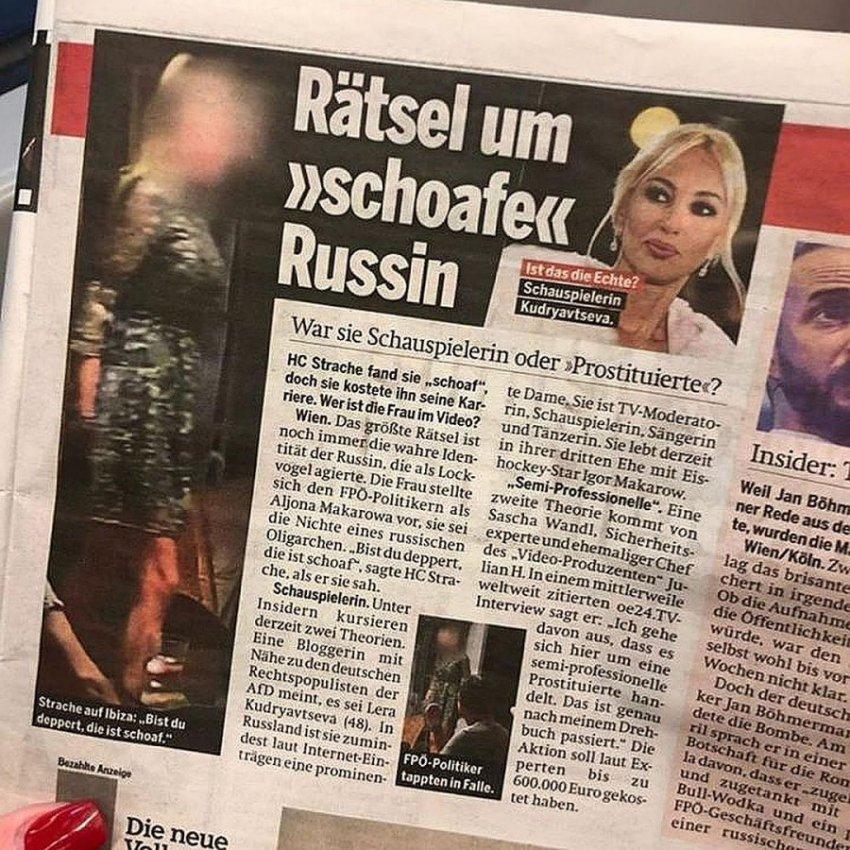Австрийская пресса обвинила Леру Кудрявцеву в отставке канцлера Штрахе