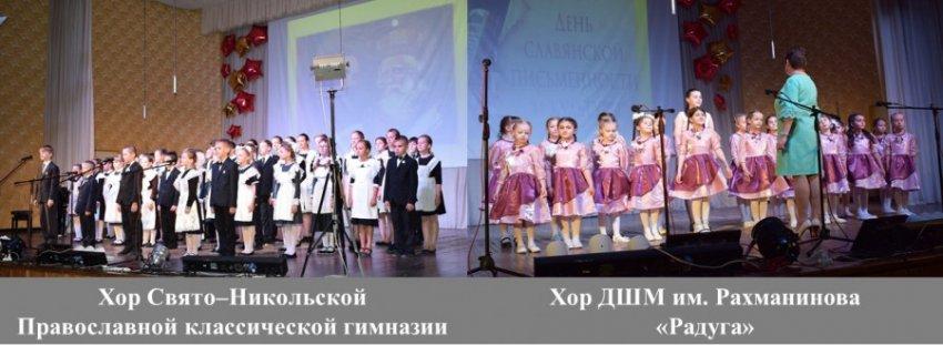В ДШМ им. Рахманинова прошел концерт, посвященный