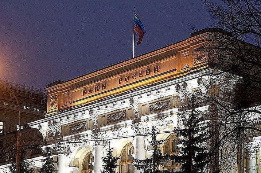 Президент СРО «НАПКА» рассказал, почему ЦБ выступил против запрета МФО