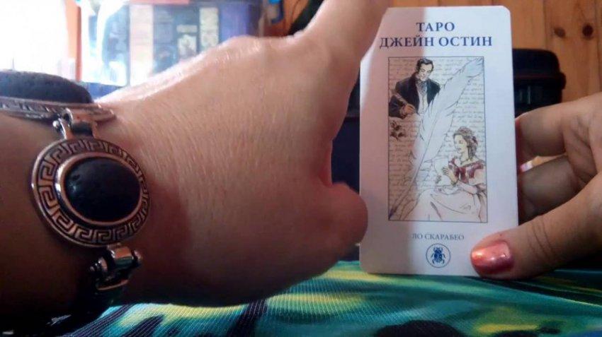 Предсказание Таро на любовь в июне для Овнов, Стрельцов и Львов