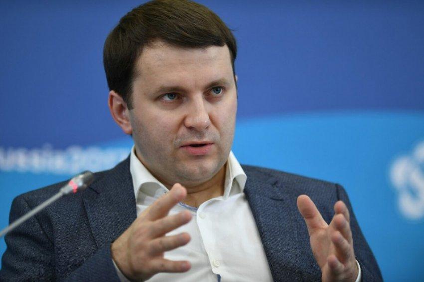 Министр экономического развития предложил отменить пенсии в России
