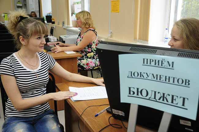 Проходные баллы в вузы 2020 на бюджет в Москве и Санкт Петербурге