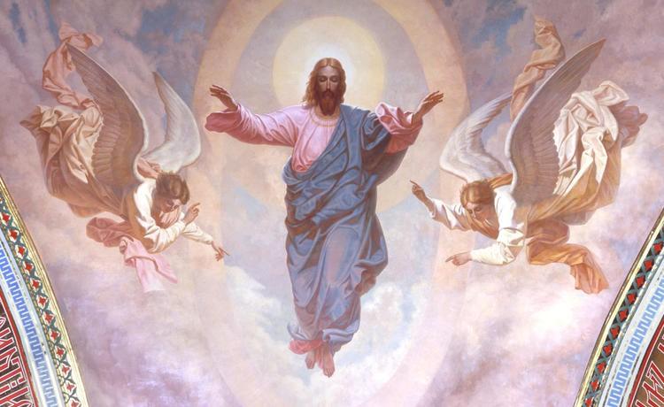 Вознесение Господне 2019: что обязательно нужно сделать в этот день