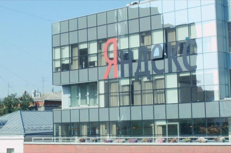 Яндекс, где ключи