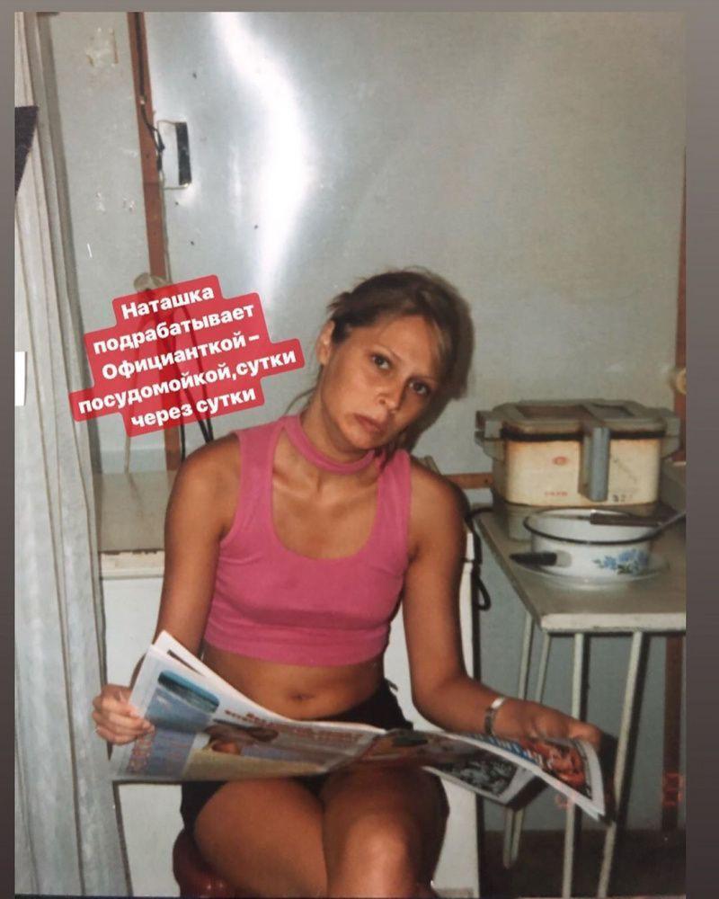 Сутулая, без макияжа и в общаге: Наталья Рудова поделилась кадрами своей тяжелой юности