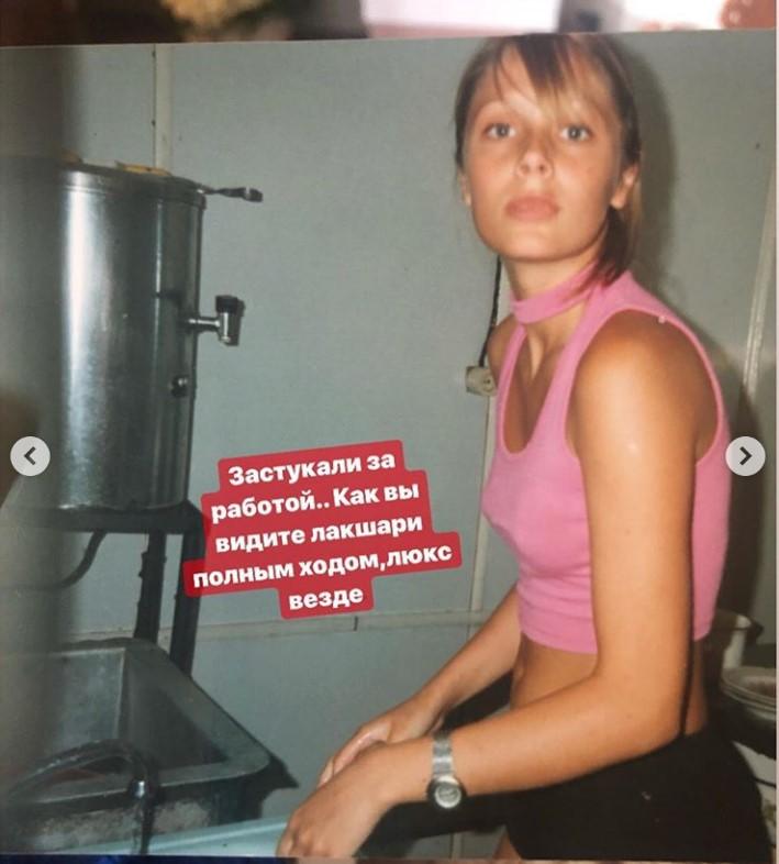 Наталья Рудова показала, как выглядела, когда работала посудомойкой