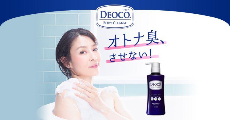 В Японии обнаружили «аромат молодой женщины» и выпустили косметику с таким запахом