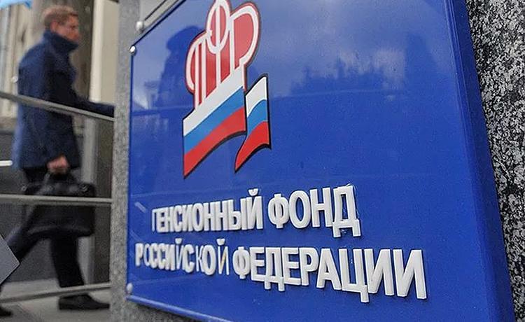 Россия начнет платить пенсии иностранцам