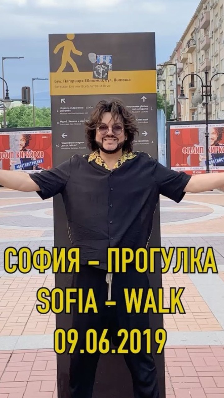 Галкин пошутил над Киркоровым из-за его любви к Пугачевой