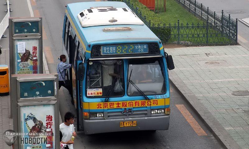 Китайская городская легенда о последнем автобусе рейса 375