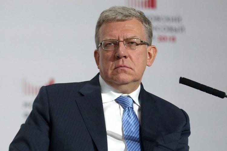 Алексей Кудрин рассказал об экономике, образовании и мерах господдержки