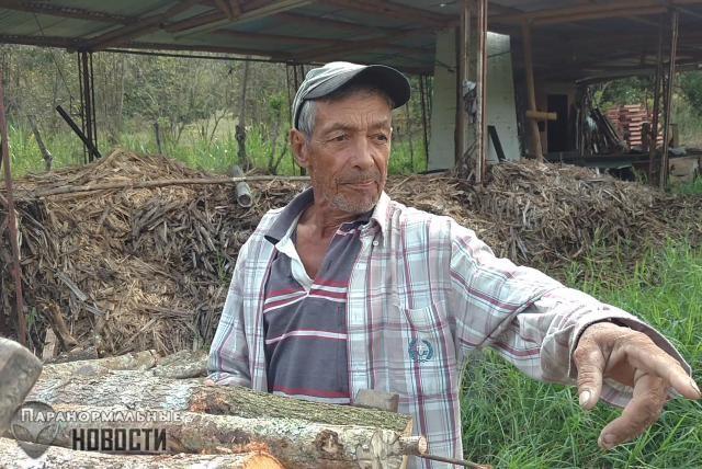 Гуманоиды через колумбийских фермеров передали послание человечеству
