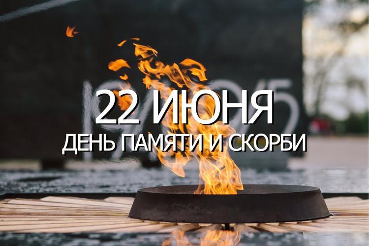 Министерство обороны рассекретило документы об осаде Брестской крепости