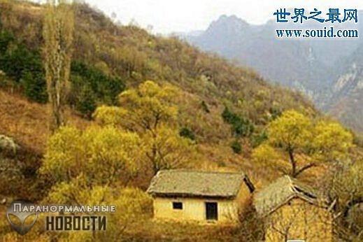 Тысяча жителей китайской деревни исчезли в одну ночь и никто не знает, что с ними случилось - Паранормальные новости