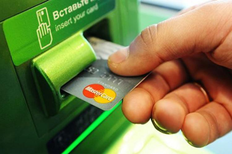 Почта России потеряла сотни банковских карт клиентов Сбера