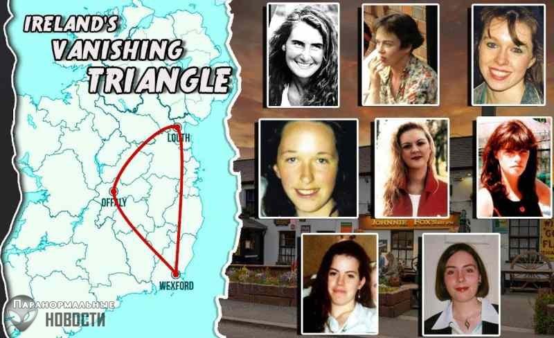В ирландском «Треугольнике Исчезновений» за несколько лет бесследно пропало 8 девушек - Паранормальные новости