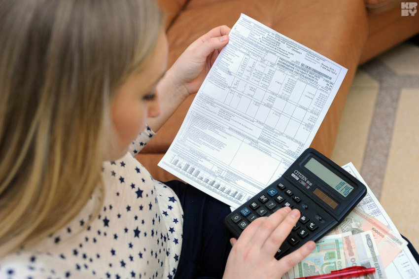 Простые советы для тех, кто хочет сэкономить на оплате ЖКХ