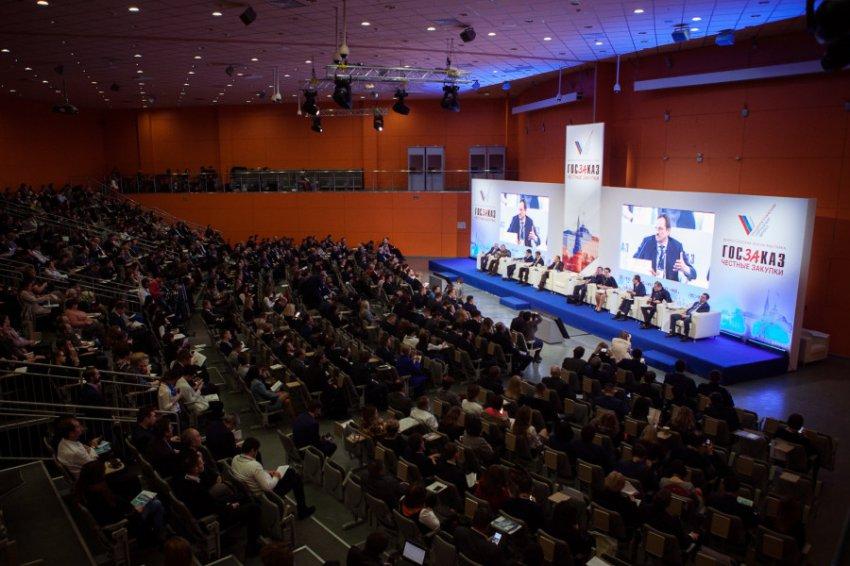 В Государственной Думе проходит конференция Гильдии отечественных закупщиков