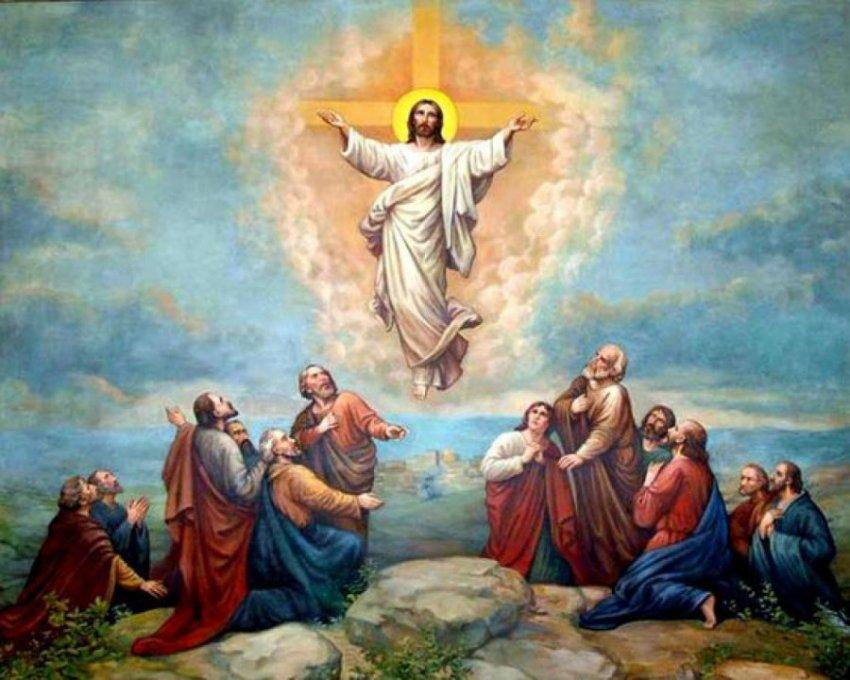 6 июня православные отмечают Вознесение Господне