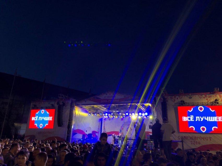 Популярные артисты выступили на ВДНХ в честь Дня России