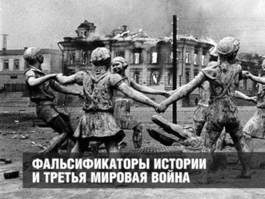 Кому понадобилось искажать советские заслуги ВОВ?