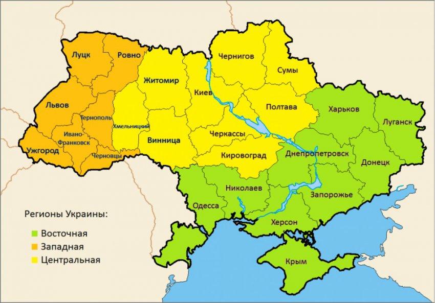Да поймите же вы! Гражданская война на Украине — это война за землю!