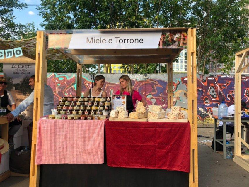 В Москве начался итальянский фестиваль