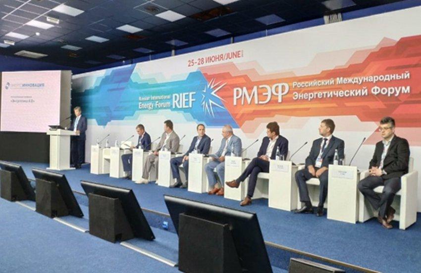 В первый день работы конференции «Энергетика 4.0» спикеры рассказали о конкретных современных решениях