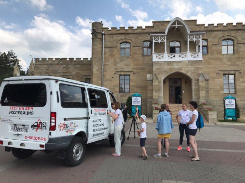 В Кисловодске прошла акция «Тест на ВИЧ. Экспедиция 2019»