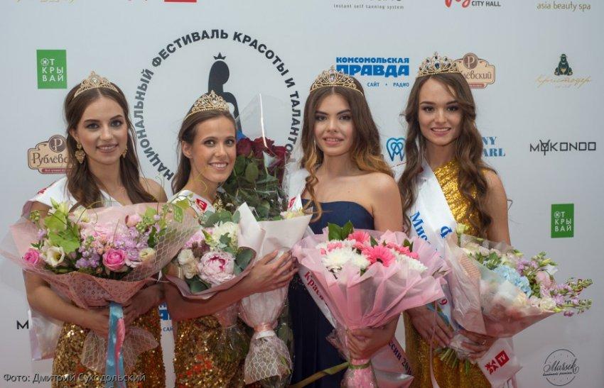 В концертном зале Vegas City Hall прошел юбилейный конкурс «Краса России»