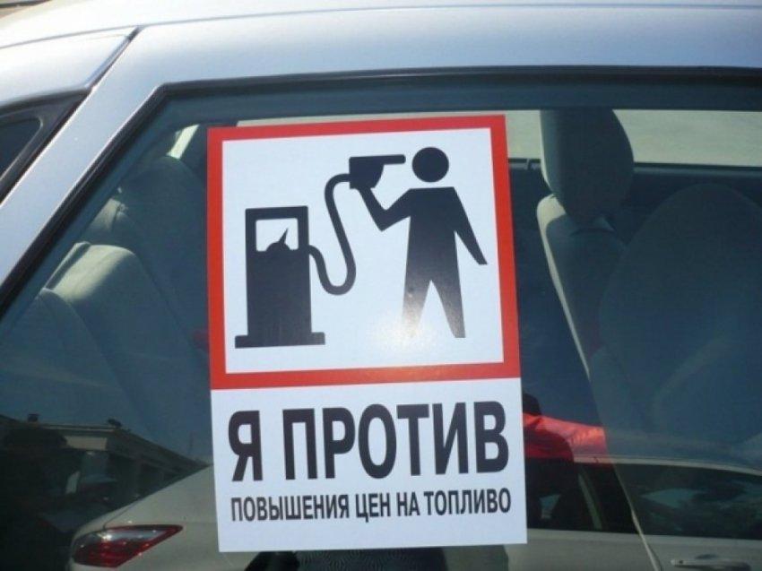 Нефтяные монополисты: почему дорожает бензин?