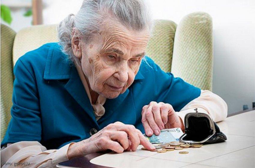 В России в 2020 году повысят пенсии, но это коснётся не всех пенсионеров