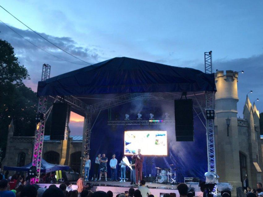 День молодежи в Кисловодске отметили салютом и розыгрышем призов