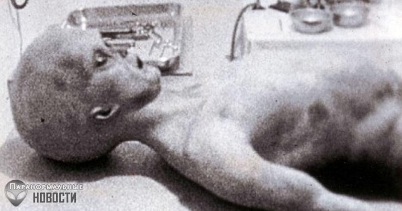 Знаменитое видео о вскрытии пришельца подделка, но основанная на реальном видео - Паранормальные новости