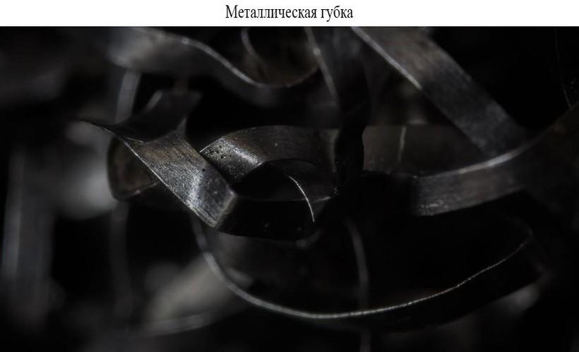 Жизнь в макромире: потрясающие макроснимки предметов обыденности