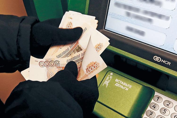 Центоробанк нашел еще одну уязвимость банкоматов