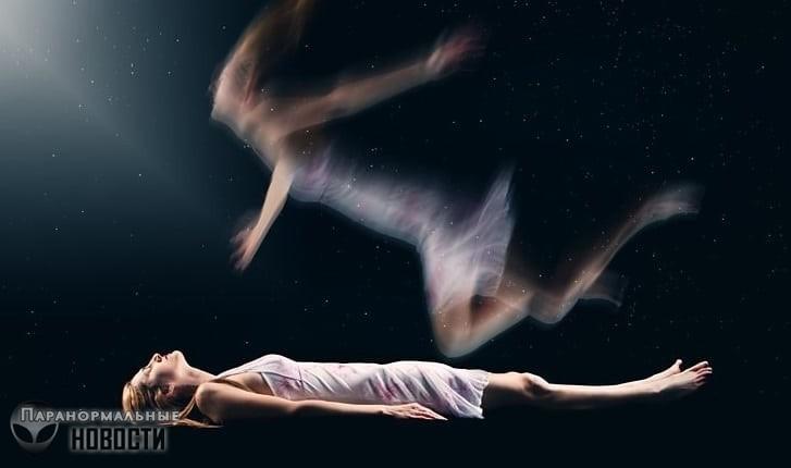 21 грамм: Эксперимент с взвешиванием человеческой души - Paranormal-news.ru