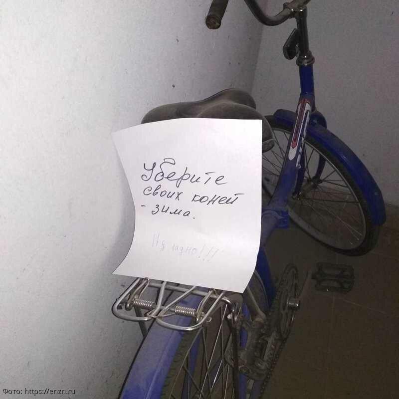 10 смешных примеров того, когда у соседей лопается терпение