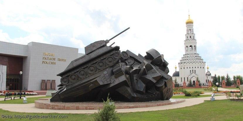 Журналист из Германии предложил снести памятник, установленный в честь битвы на Курской дуге