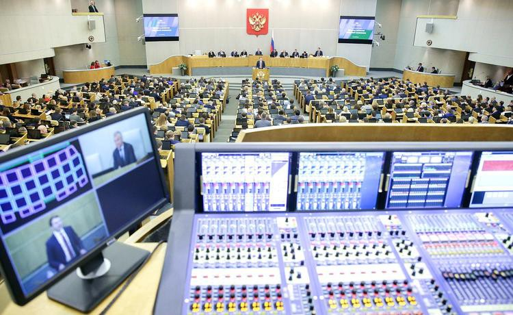 Госдума приняла в первом чтении новый законопроект о пенсионной реформе