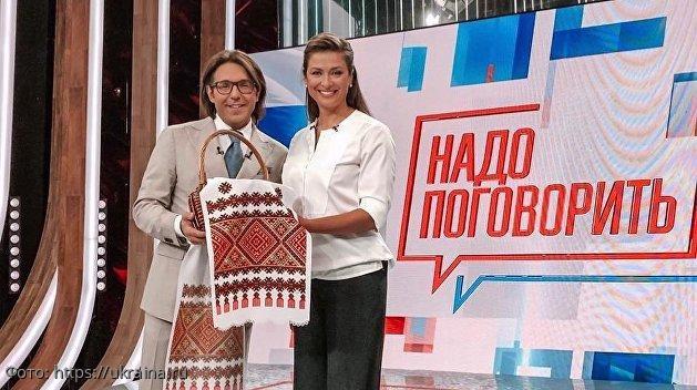 Между Россией и Украиной состоялся телемост