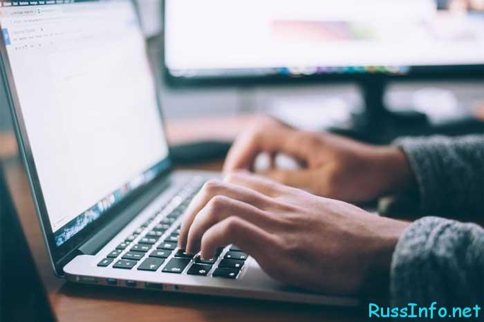 Простая бухгалтерия: программное обеспечение на базе 1С